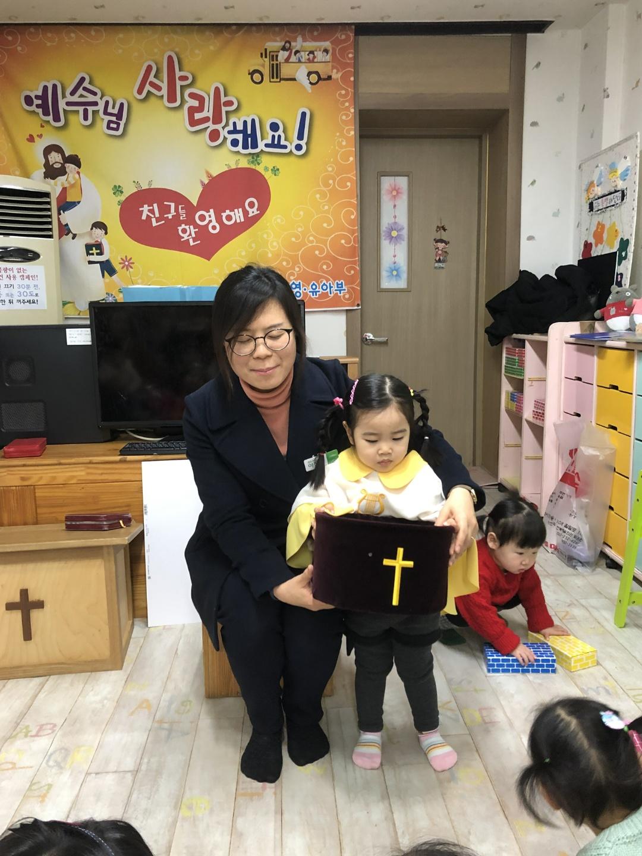 2019년 2월 17일 영유아 예배 2.jpg